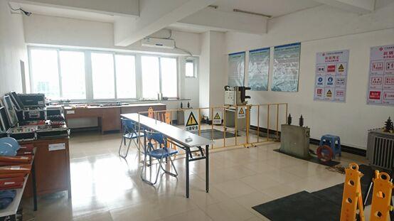 广东省南方电力职业培训学院电气试验培训课程